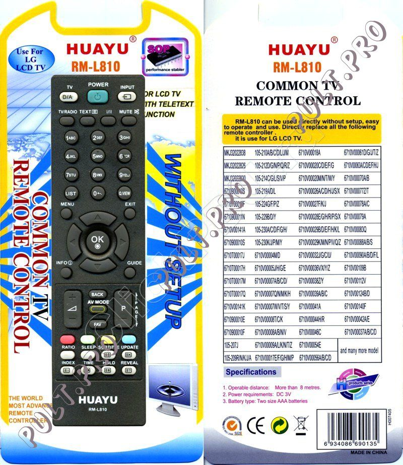 LG RM-L859 (105-219A/D/L  105-224G/F/P/Z  105-229B/D/Y  105-230A/C/D/F/G/H  105-230K/J/P/M/Y  6710V00004M/D  6710V00005J/H/G/E  6710V00007A/B/C/D  6710V00007Q/N/M/K/H  6710V00007W/V/T/S/Y 6710V00008T//C/K  6710V00008A/B/N/V  6710V00009A/L/K/N/T/Z)