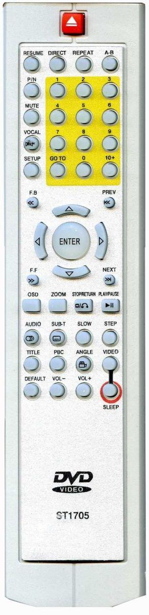 Пульт для Saturn ST1705 (DVD) (ST1701, ST1704, ST1705, ST1706, R008)