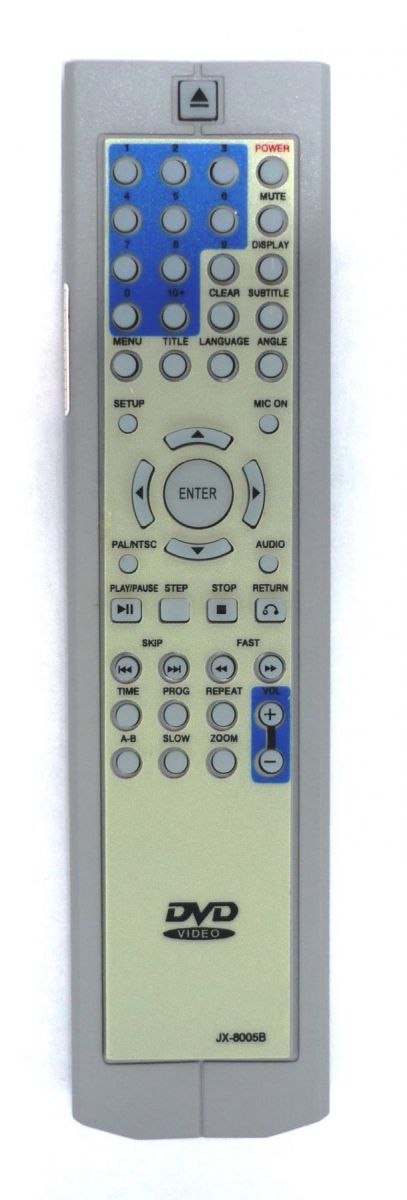 Erisson JX-8005B (DVD)